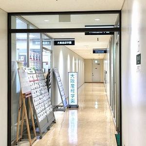 ●カルチャースクール(産経学園大阪)の様子6月分