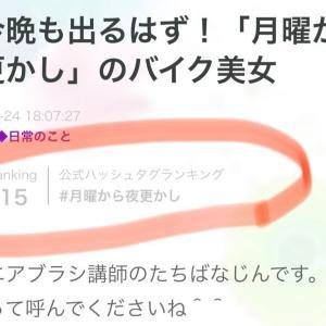 ●5月に読まれた人気記事ベスト5☆