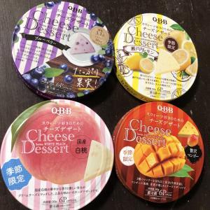 ●チーズデザートって糖質制限になるの?