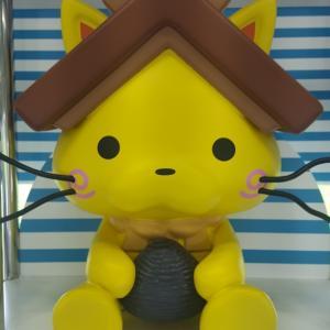 日本の年金制度について語りたい!