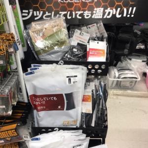 FREEKNOT在庫しました!!!置いてない商品はお取り寄せ可能です!!!