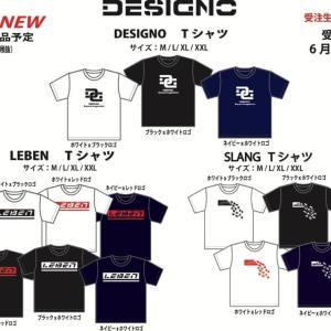 デジーノ Tシャツ&ティップセイバー&ステッカーご予約はお早めに!!!