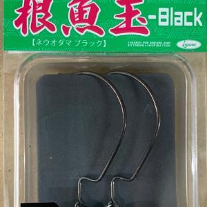 一誠 根魚玉ブラック追加サイズ入荷!!!