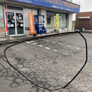 B.Bからのお願い!!!駐車スペースを守って下さい!!!