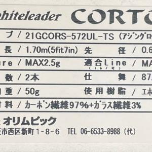 オリムピック 21コルト チタンソリッドモデル入荷!!!