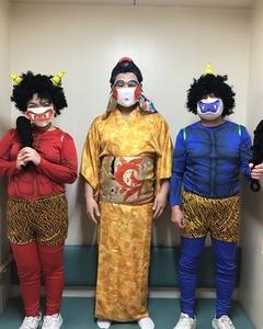 京終デイ 節分レク