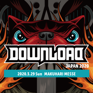DOWNLOAD FESTIVAL 2020 開催決定!!