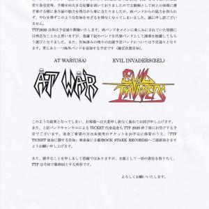 VIO-LENCEとSACRED REICHが来日キャンセル!!