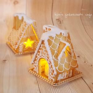 11/19.12/17(火)クリスマススペシャルワークショップ開催!「ヘキセンハウスとブッシュドノエル」【名古屋WSまつり♪】