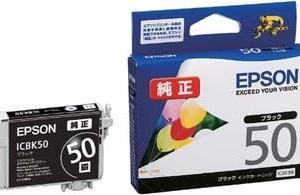 EPSONのインク ICBK50