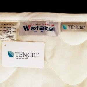 テンセル100%のBEDパッドは、Watakeiオリジナル商品です。