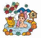 入浴と睡眠と健康(介護予防)