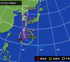 台風10号・・・またまたSALE期間の変更