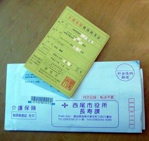 老後の生活と2000万円・・・社長業に夢が無い?
