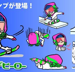 平昌オリンピック開幕!スノーボードの日程