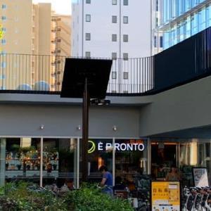 E PRONTO 大宮区役所店と大宮氷川神社