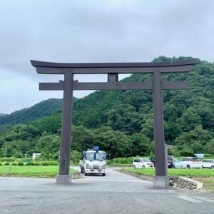 秩父吉田 椋神社