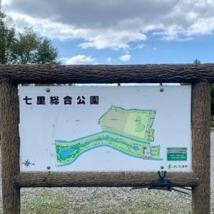 見沼区 七里総合公園