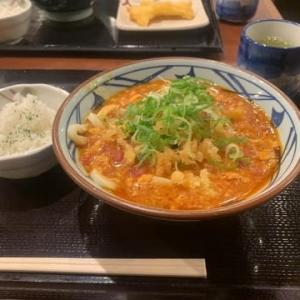 丸亀製麺 トマたまカレーうどん
