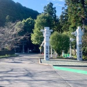 日高 高麗神社