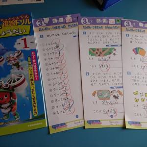 1年生、夏休みの自主学習