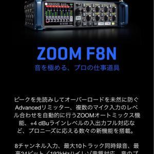 ZOOM G3X…持ってるけど使ってないなぁ♪