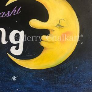 ●お月さま*