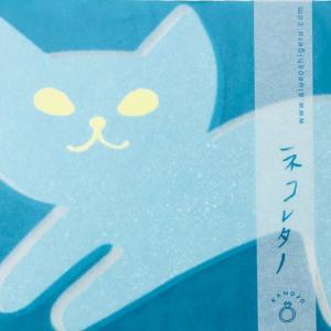 AIUEOの猫カード(そして早くも夏バテ)