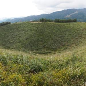 山陰海岸ジオパークドライブ1 神鍋火山火口
