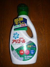 フローリングの掃除!洗濯洗剤!
