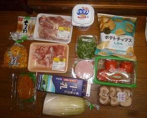 食材を買いに!早焼き食パン!晩御飯(クリームシチュー)!