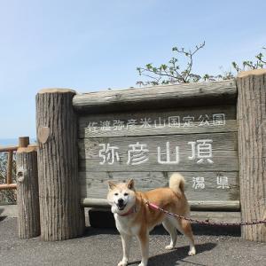2019年GW 新潟の旅 弥彦村編