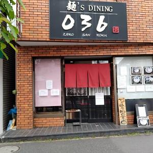 小岩ラーメン:麺's dining  036