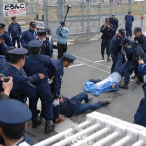 米軍が市民を拘束@辺野古ゲート前、名護署へ抗議中【22日18:00更新】