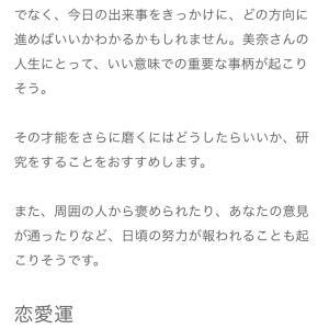 神奈川インターナショナルドッグショー2020