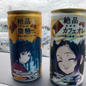鬼滅の刃の缶コーヒー
