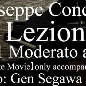 【カラオケ動画】コンコーネ《50番》〈1番 Moderato assai〉