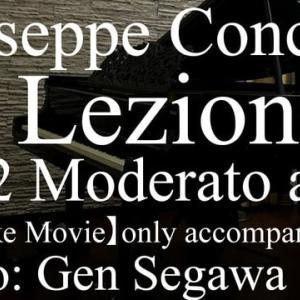 【カラオケ動画】コンコーネ《50番》〈2番 Moderato assai〉