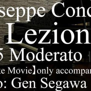 (字幕付)Concone, 50 Lezioni op.9 No.5 Moderato (Karaoke Movie) Piano played by Gen Segawa