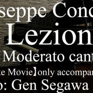 【カラオケ動画】コンコーネ《50番》〈7番 Moderato cantabile〉