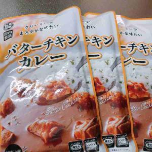業務スーパーのバターチキンカレー美味しい。