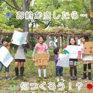子どもたちのアート