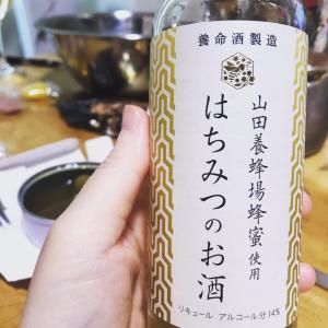 初 養命酒
