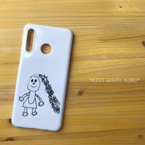 とってもかわいい『iPhone&スマホケース』に仕上がりました✨