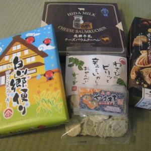 観光地応援 1000円コミコミおまかせセット届いた♪