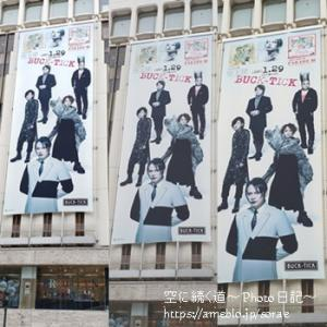 渋谷マルイ:BUCK-TICK「堕天使」「PARADE Ⅲ」広告