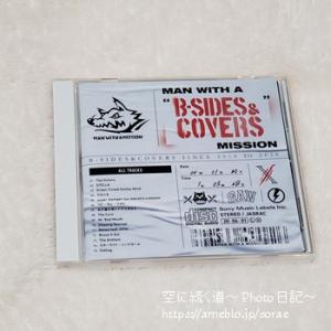 MAN WITH A MISSION B-SIDES & COVERS
