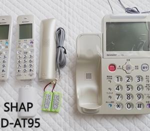 シャープ 大画面&あんしんフラッシュランプ搭載防犯電話機 JD-AT95