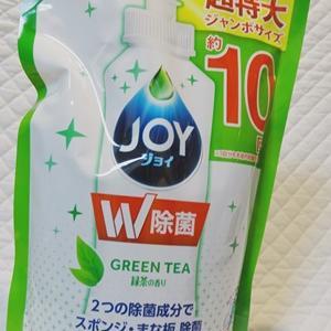 除菌 ジョイコンパクト 緑茶の香り