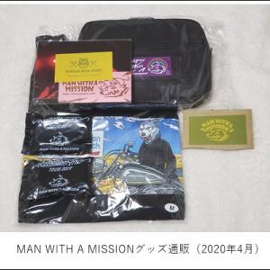 MAN WITH A MISSON グッズ通販(2020年4月)